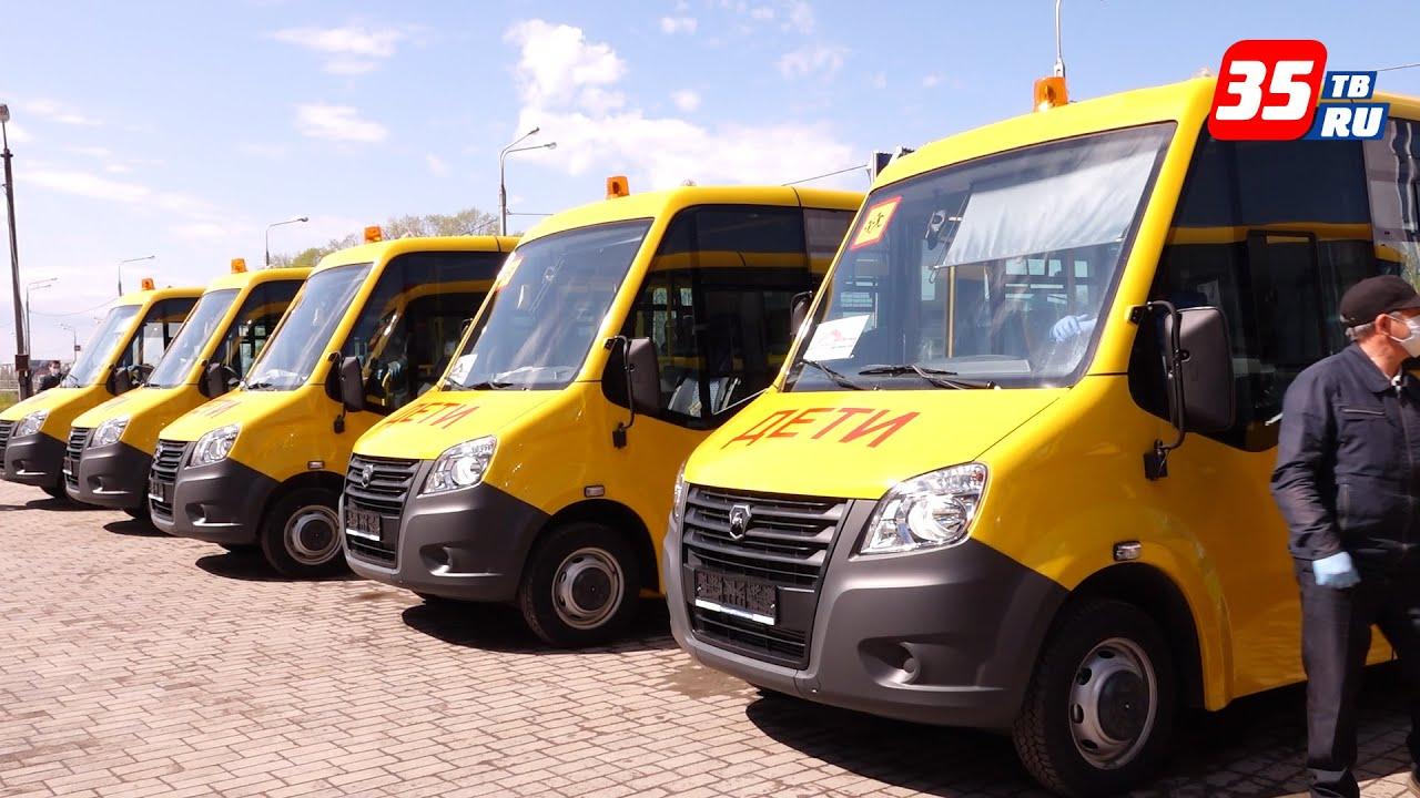 Партия новых школьных автобусов отправилась в районы ...