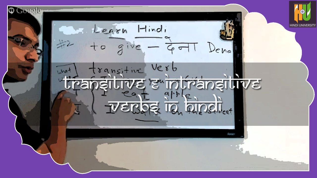 Workbooks transitive and intransitive verbs worksheets : Transitive & Intransitive Verbs in Hindi - YouTube