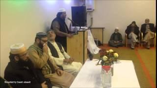 Koi Nabi nahin mere Mustafa ke baad ...byMohammad Raza Haidari