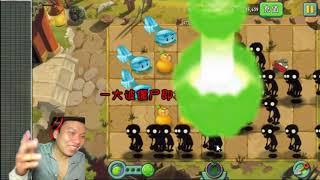 ✔️ Hot New Plants vs Zombies 2 hnt chơi game pvz 2 lồng tiếng vui nhộn funny gameplay #174