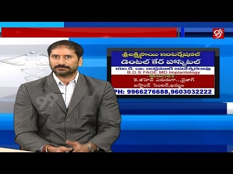 Health Line | Sri Lakshmi Sai International Dental Care | MD Dr Bandlamudi Basaveswarao | #99TV