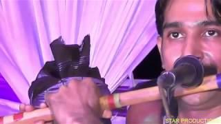 Nay Andaaz Main Yar Taa Wat yaar Hondin Singar Shafa Ullah Khan & zeshan rokhri 2017 eid full hd