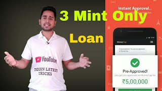 Instant personal loan | Loan Easily | Without Salary Slip | Apply online aadhar card pan card