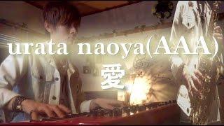 松下奈緒さんが出演しているCM曲です。ピアノ/サックスでAcousticアレン...