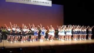 七大学応援部・応援団 ブラ・チアステージ「ファンタスティポ」 (2013.0...
