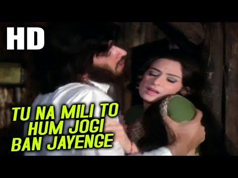 Tu Na Mili To Hum Jogi Ban Jayenge | Kishore Kumar | Victoria No. 203 1972 Songs | Saira Banu