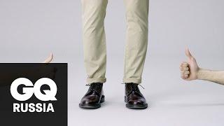 видео Бежевые брюки: с чем носить лучше?