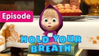 Masha and The Bear - Hold your breath! (Episode 22) thumbnail