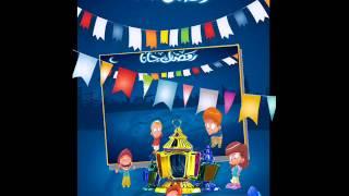 اغنية رمضان جانا شعبى فيجو وعمرو حاحا
