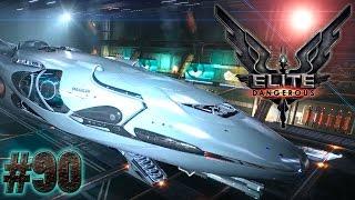 Elite Dangerous #90 Лучший корабль