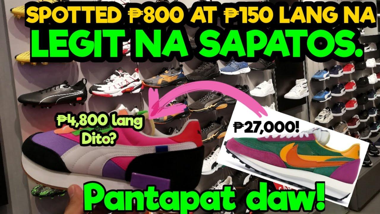 Spotted Tindahan ng Legit na SAPATOS Sa Halagang ₱150 at ₱800 lang/ Sale 70% off kamukha NIKE SACAI?