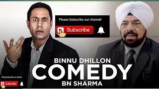 Джавсиндер Бхалла, Binnu Діллон,Б. Шарму комедія || останні Панджабі повний фільм HD