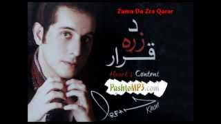 Zama Da Zra Qarara Rasha - Irfan khan - YouTube.flv