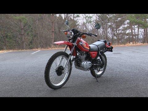 Honda Collection Hall 収蔵車両走行ビデオ XL250S(1979年)