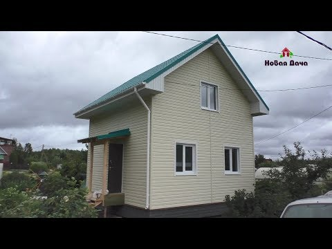 Каркасный дом 6х6 для ПМЖ. г. Екатеринбург