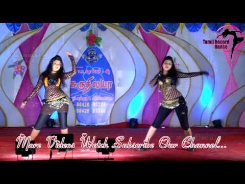 Tamil Record Dance 2017 / Latest tamilnadu village aadal padal dance / Indian Record Dance 2017  608