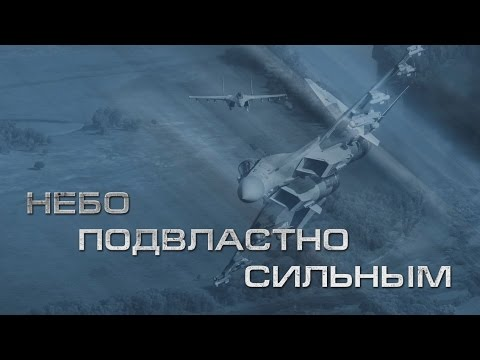 New Footage of Russia's Stealth Fighter