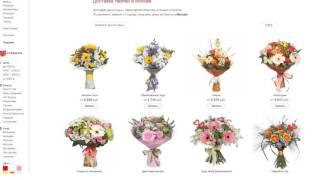 Flora Express   заказ и доставка цветов и букетов по всему миру 2016 скидки(Цветы и подарки с бесплатной доставкой по России и всему миру Flora Express., 2016-01-19T19:30:07.000Z)