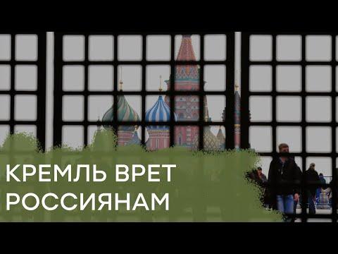 Санкции против России - как на самом деле они влияют на население? - Гражданская оборона
