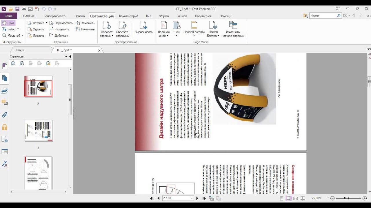 Der Business Discourse: Effizienz und Effektivität der unternehmensinternen Kommunikation 2010