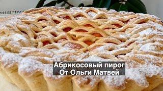видео Бабушкин рецепт пирог с вареньем рецепт с фото