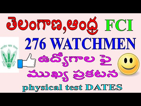 FCI 276 watchman AP Telangana physical examination date||sathish edutech||job updates in telugu