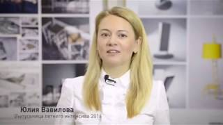 Обучение в IDS-Петербург!