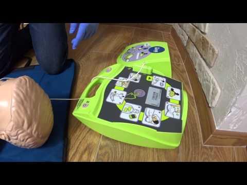 Poznaj AED, a może kogoś uratujesz
