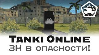 Tanki Online зависимых кулдаунов больше не будет Молот М3 Викинг М3