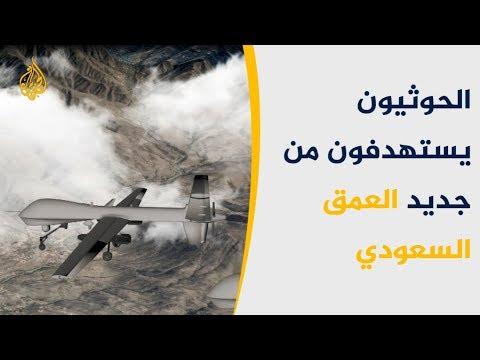 الحوثيون يعلنون تعطل الملاحة الجوية بمطار جيزان بالسعودية  - نشر قبل 4 ساعة