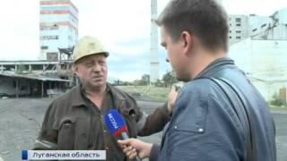 Украина без шахт: итоги войны