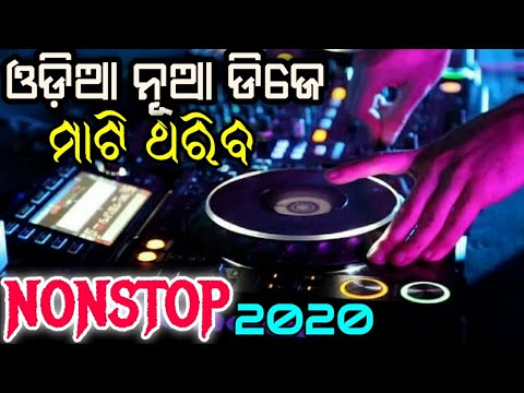 ODIA DJ NONSTOP FOR ONLY 🕺DANCE 2018