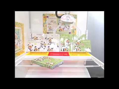 Toreba Win: Rilakkuma Relaxing Panda Bath Towel (Green)
