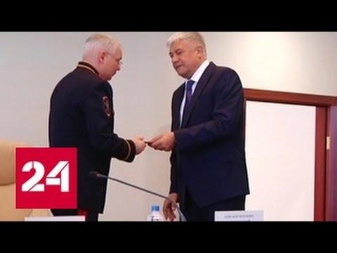МВД Красноярского края возглавил Александр Речицкий