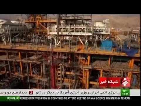 Iran South Pars 12 SPD Gas-Condensate field فاز دوازده ميدان گازي پارس جنوبي ايران