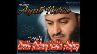Download Lagu Ayat kursi 100X - Sheikh Mishary Rashid Alafasy mp3