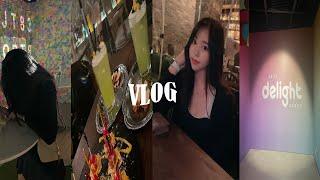 (VLOG) ✋안녕 인사동 /딜라이트 서울 전시회 /술…