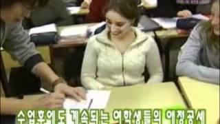 성시경 Sung Si Kyung 프랑스 명문고 방문 2004.2