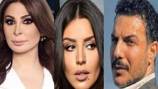 باسل خياط وأمل بوشوشة متورطان في جريمة قتل .. إليسا تبكي وممثلة مصرية وإبنتها بحالة صحية حرجة