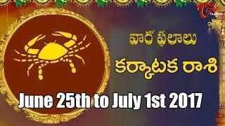 Rasi Phalalu   Karkataka Rasi   June 25th to July 1st 2017   Weekly Horoscope 2017   #Predictions