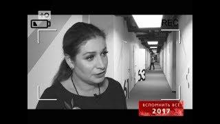 Алена Полынь на телеканале Ю. Битва экстрасенса и астролога.