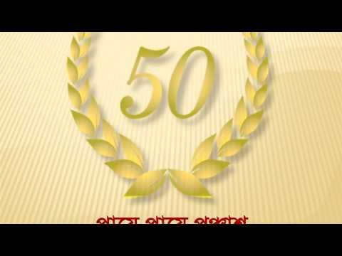 Scottish Church Collegiate School 1966 Batch 50 years Celebration