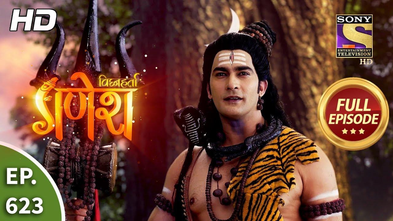 Download Vighnaharta Ganesh - Ep 623 - Full Episode - 9th January, 2020