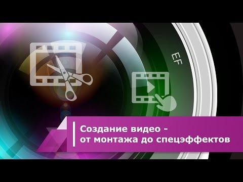 Программа для скачивания видео, музыки и фильмов