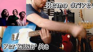 Скачать Remo Drive Yer Killin Me Guitar Cover With Tab