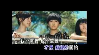 林宥嘉   傻子KTV 電影[愛 LOVE]