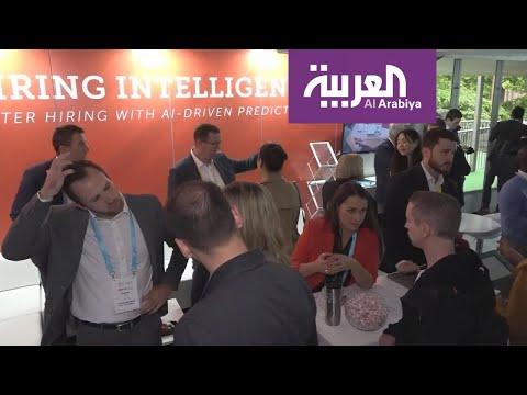 مؤتمر للذكاء الاصطناعي وسط حضور 15 ألف شخص يمثلون قطاع التكنولوجيا  - 00:53-2019 / 6 / 14