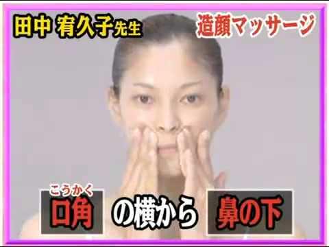 Шаг 3 Поднимаем уголки рта