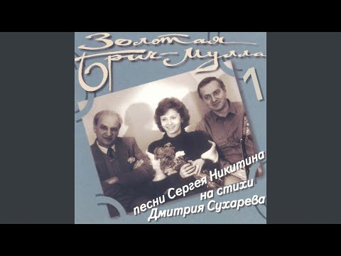 Саундтрек русские амазонки