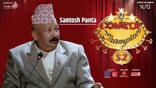 Comedy Champion Season 2 - Santosh Panta - Judge Promo